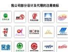 蚌埠市商标 注册 续展 变更 转让 专利 二维码