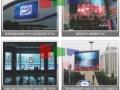 专业酒吧DJ台LED异形屏制造商/LED大屏低价
