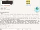 出售上海仪表机床厂数控车床CK6832L