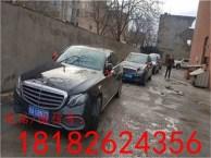 渭南大荔婚车头车 婚庆公司租车价格表 结婚租车队价格价目表