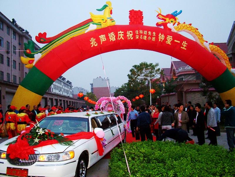 淄博庆典(婚庆)公司名店-淄博兆声礼仪文化公司