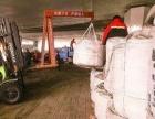 环保型融雪剂 除冰剂 除雪剂高效率除雪 大量批发