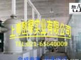 间叔丁基苄基醇 甲硫醇