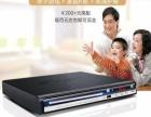 奇声/QiSheng/先科牌E时代优影DVD视盘机+USB +卡