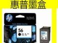 绵阳爱普生打印机维修 EPSON墨盒 色带销售