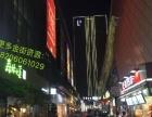 湖里万达金街入口,70平店铺出售