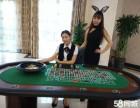 深圳拉斯维加斯桌子