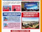 鸿运国际商城加盟 家具 投资金额 5-10万元