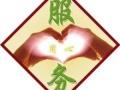 欢迎访问 )北京威能壁挂炉官方网站各点售后服务咨询电话欢迎您
