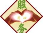欢迎访问)西安鹰牌马桶各点售后服务网站咨询电话