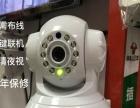 专业安装高清 网络摄像头 安防监控 光纤熔接