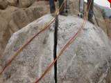 供应优质液压劈裂器  液压分裂机 岩石分裂机 质量保证。