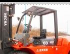 合力 H2000系列1-7吨 叉车  (低价出售全新合力叉车)