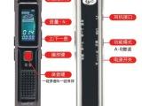 棒棒专业紫光ZD809录音笔高清一键录音8G厂家批发代发OEM