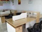 合肥全新办公家具办公桌四人位桌隔断组合桌厂家直销