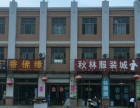 平原县王杲铺镇商业街门面房出售,三层共六间