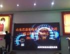 山东潍坊全彩室内LED显示屏/济南LED显示屏制作