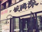 饺情深饺子加盟 助力创业者实现创业梦
