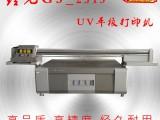 广告印刷设备+uv平板**打印机