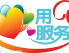 福清威博热水器(各中心/售后服务热线是多少电话?