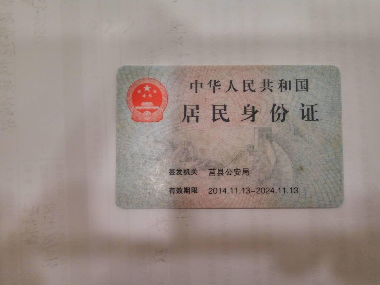 辛安街道 指纹锁安装服务 88353535