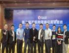 北京企业投融资与资本战略研修班