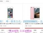 1元云购app软件开发-多功能网站平台【拒绝盗版】