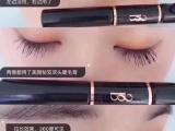 美颜秘笈睫毛膏代理/多少钱/图 报道