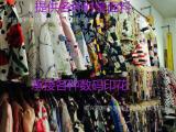 1501韩国时装面料  服装面料  童装面料