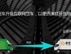 滴客(中国)加盟 快递物流 投资金额