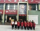 齐祺鱼锅加盟 扶持开店 特色海鲜火锅餐厅加盟