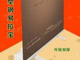 厂家印刷喷绘 不干胶 手提袋 彩盒 画册 封套海报