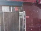 三角道城关粮站一楼 商业街卖场 45平米