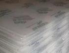 亚克力回收|杂色|亚克力粉|进口板回收胶头、胶米