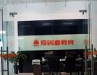 东华、新迎9月18日电脑自动化办公中级开班