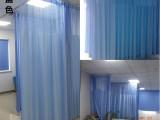 延庆定做医院窗帘 医用隔帘 阻燃遮光窗帘 免费测量安装