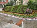 北京房山绿化绿植租摆