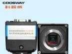 科视威厂家直供 VGA接口 200万像素 高速率工业相机 数码相机