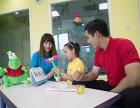 北京朝阳去哪学习少儿英语