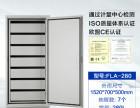 河南买防磁柜就都福诺,品质有保障,价格美丽