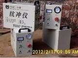 NLKC-10型水土抗冲仪 土壤抗冲仪