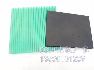 6层阳光板 红色阳光板 灰色阳光板 厂家均可定做