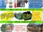 美丽乡村绿色环保行公益活动