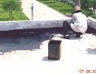 连州市连兴防水补漏有限公司