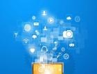 郑州网站推广,网站优化系统,精准软文营销