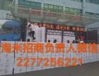贵州毕节淘米微商怎么加入代理立质牙膏
