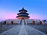 北京多日游北京各大景点门票预订北京多日游