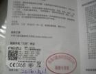 魅族pro6黑色64G
