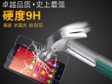 中兴 红牛V5贴膜 U9180手机膜红二代贴膜 红牛V5S钢化膜