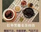 又木红枣黑糖姜茶对痛经有用吗?